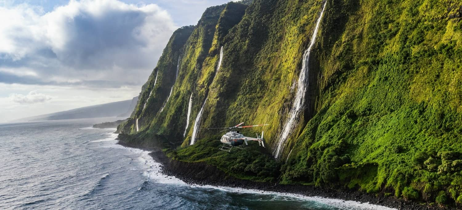 Helicopter Tours on the Big Island