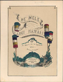 "Cover for the Hawaiian anthem between 1866 and 1876: ""He Mele Lahui Hawaii"