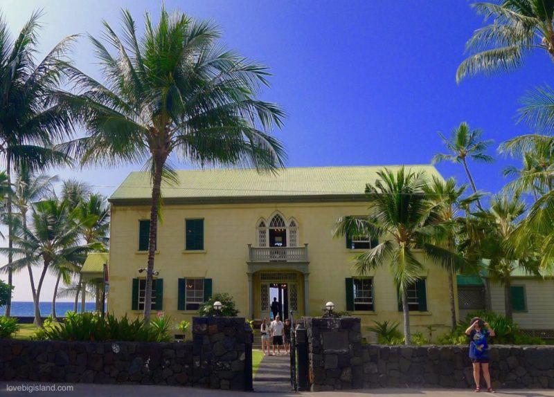 Huliheʻe Palace, Hulihee Palace, kailua kona, big island, museum, hawaii, hawaiian royalty