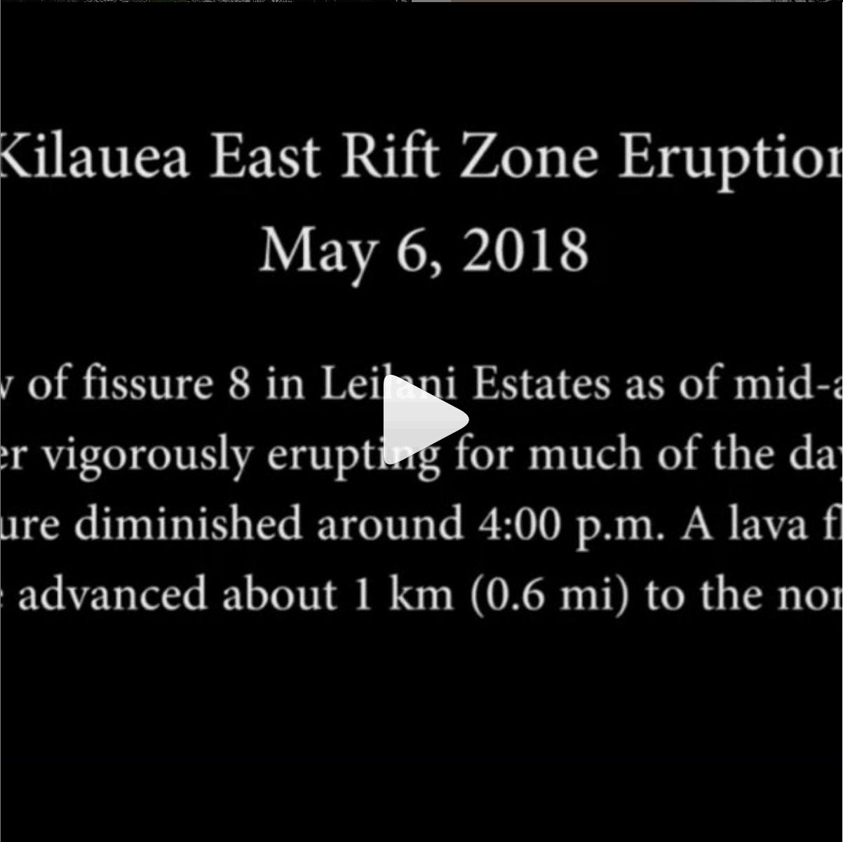 2018 LERZ eruption