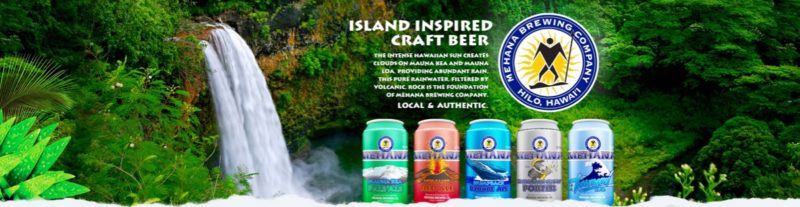 mehana brewing, craft beer