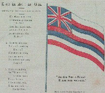 The first Hawaiian National Anthem