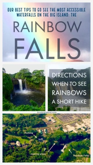 rainbow falls, hilo, hawaii, visitor guide